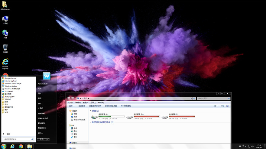 Win7终极官方版,稳定,流畅,纯净版插图21