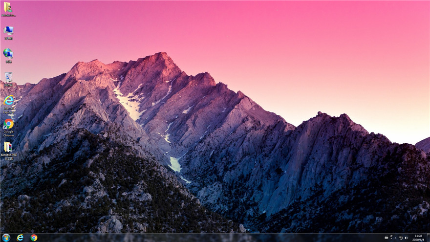 Win7终极官方版,稳定,流畅,纯净版插图20