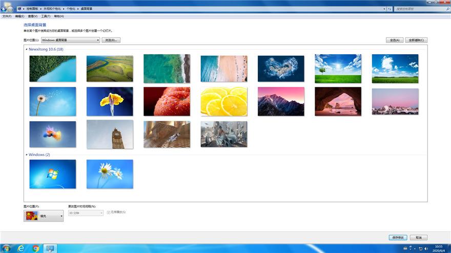 Win7终极官方版,稳定,流畅,纯净版插图7